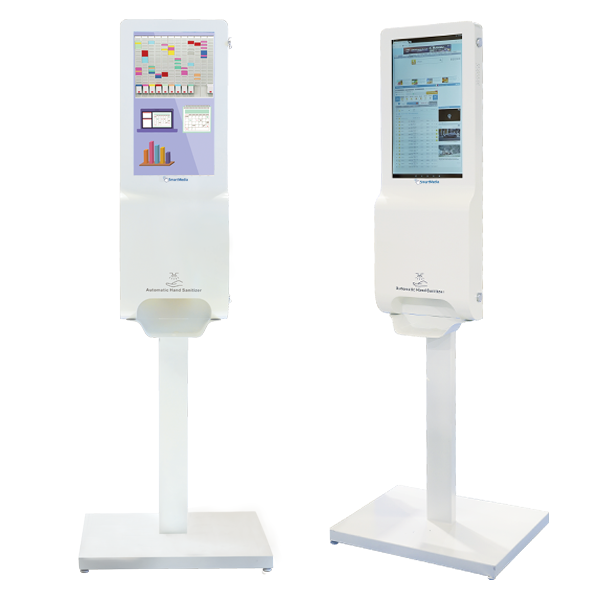 "Kiosk 21.5"" FOR DIGITAL SIGNAGE